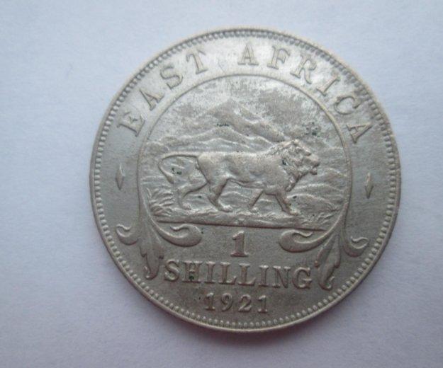 1шиллинг 1921г восточная африка. Фото 1.