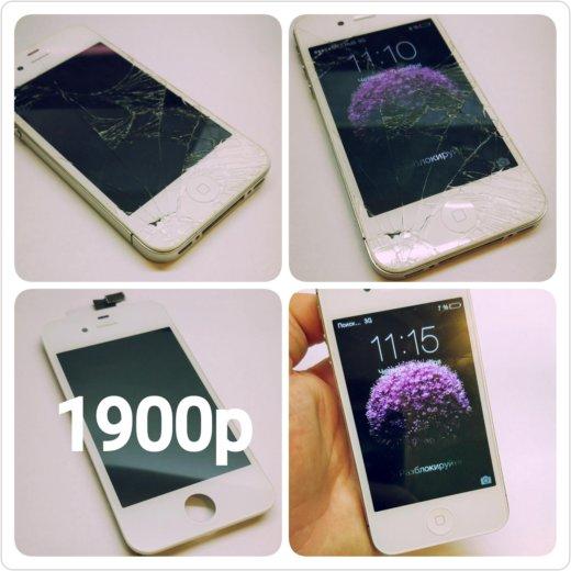 Lcd дисплей iphone 4/4s. Фото 1. Калининград.