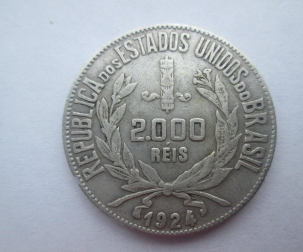 2000 рейс 1924г бразилия серебро. Фото 1.