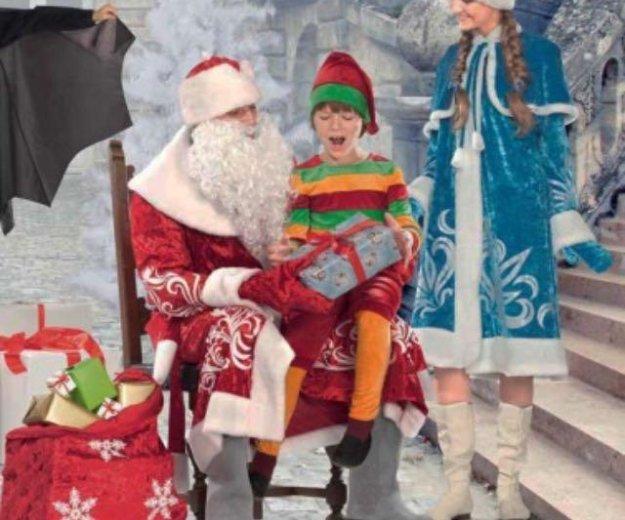 Новогоднее поздравление от деда мороза. Фото 1. Москва.