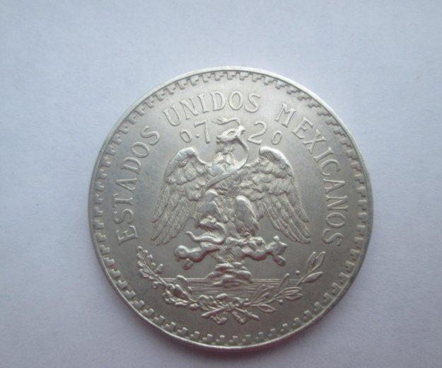 1 песо 1943г мексика серебро. Фото 2.