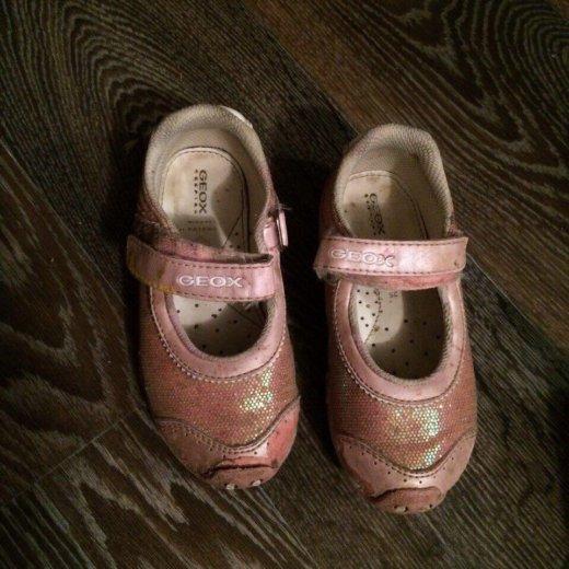 Обувь. Фото 1. Павловск.