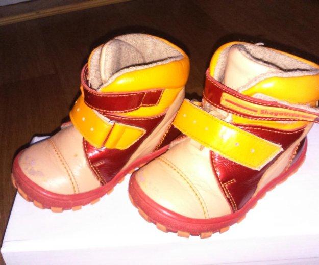 Ботинки на осень. Фото 1. Волгоград.