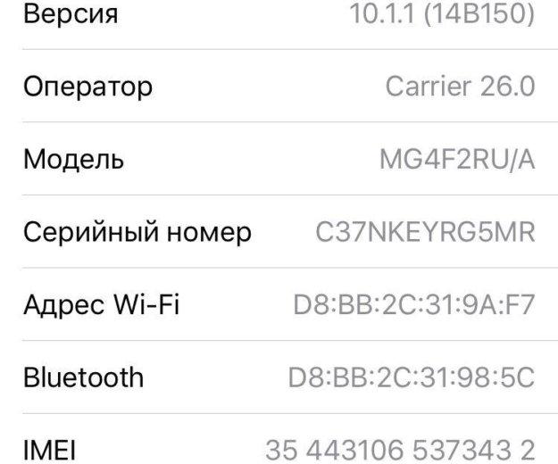 Iphone 6 64gb space gray рст. Фото 4. Санкт-Петербург.