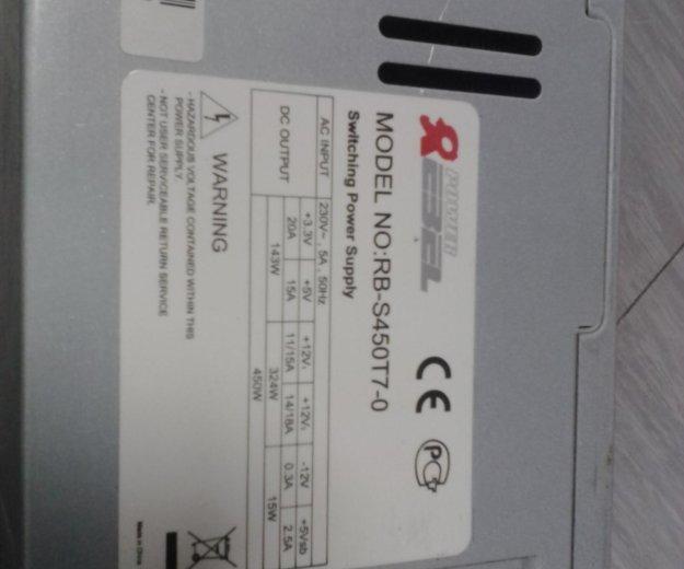 Kb-s450t-0 блок питания компьютерный. Фото 3. Москва.
