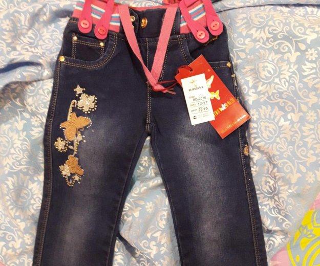 Новые джинсы. Фото 1. Ковров.