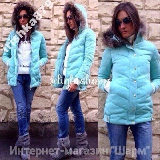 Зимняя куртка. Фото 1. Ставрополь.