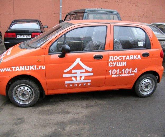 Нарезка пленки. любая надпись на вашу машину 😉. Фото 1. Москва.