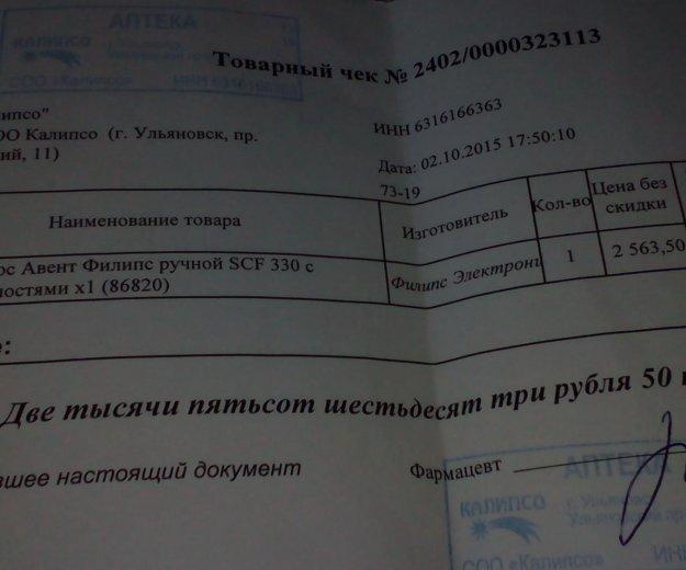 Молокоотсос. Фото 2. Ульяновск.