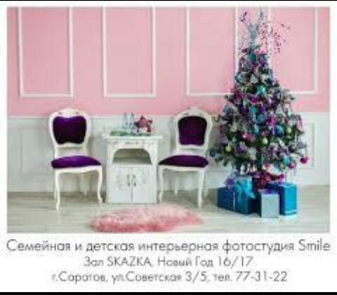 Новогодняя фотосессия в студии. Фото 2. Саратов.