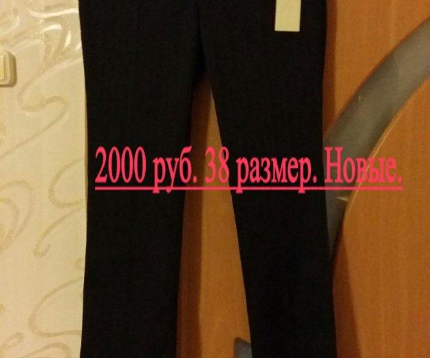 Двое брюк по 2000 за каждые. Фото 2.