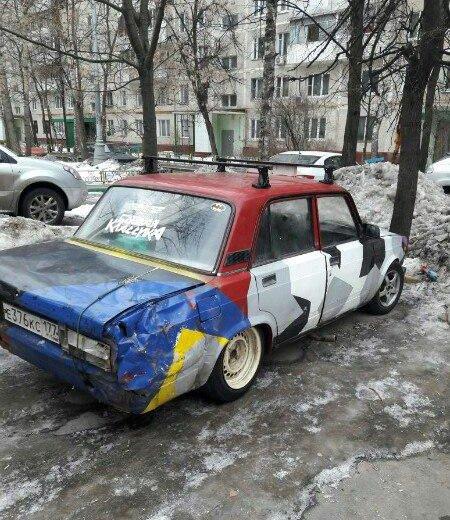 21054. Фото 4. Москва.