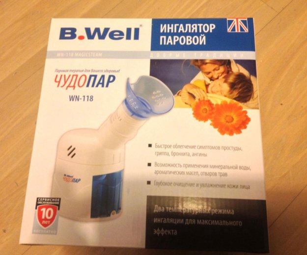 Современный паровой ингалятор b.well wn-118. Фото 1. Москва.