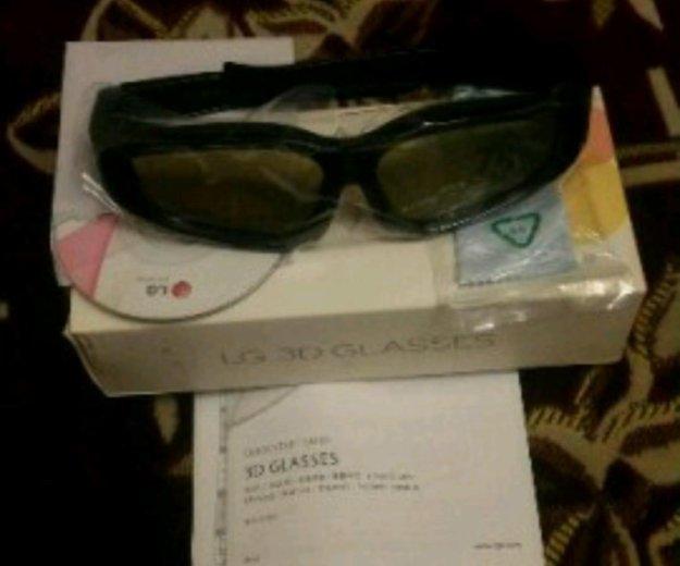 3d очки lg ag-s100. Фото 1. Москва.