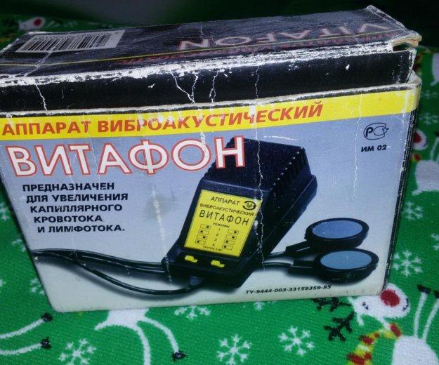 Витафон. Фото 3. Хабаровск.