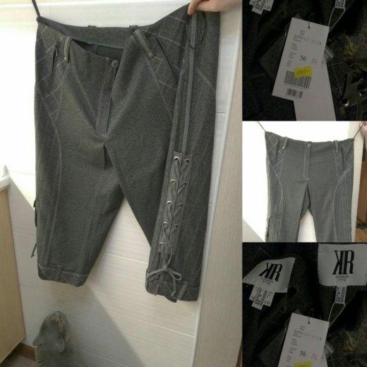 Костюм пиджак брюки и укороченные брюки. Фото 2. Москва.