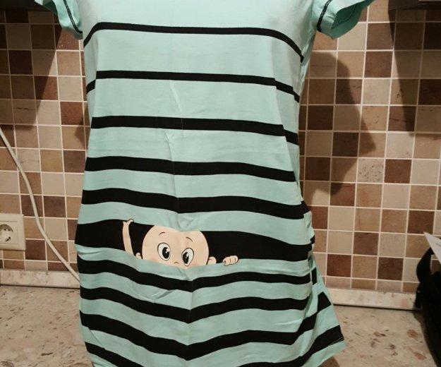 Одежда для беременных. Фото 2. Видное.