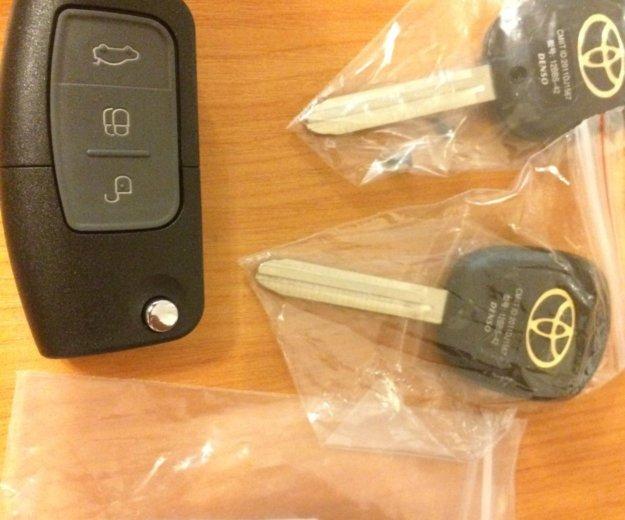 Ключи для авто под заточку. Фото 1. Екатеринбург.