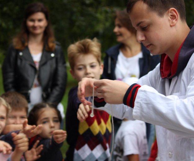 Химическое шоу, аниматор. Фото 4. Москва.