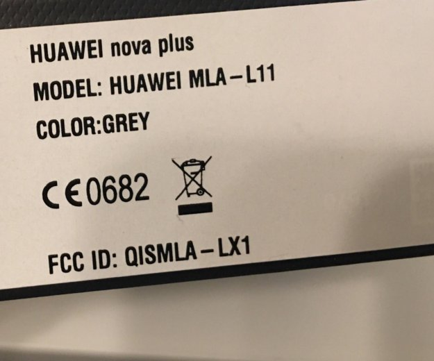 Huawei nova plus mla-l11. Фото 2. Москва.