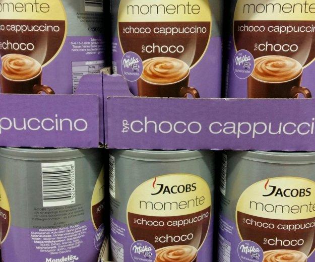 Jacobs cappuccino milka шоколад. Фото 1. Санкт-Петербург.