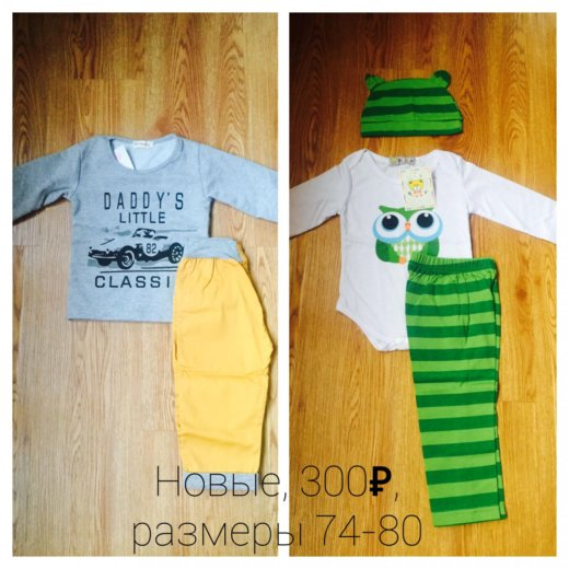 Детские костюмчики. Фото 1. Южно-Сахалинск.