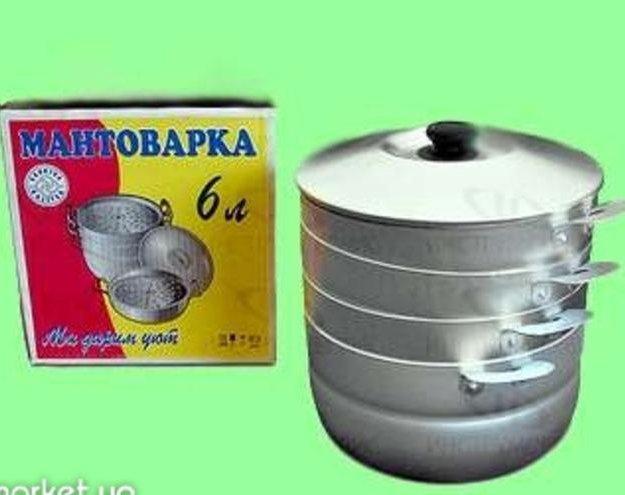 Мантоварка калитва 4 диска. Фото 2. Красноярск.