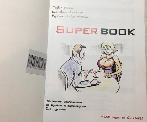 Продам книгу. Фото 2. Кемерово.