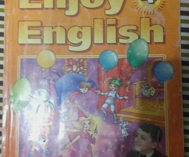 Учебник английского. Фото 3. Ангарск.