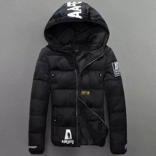 Зимняя мужская куртка на полиэстере. Фото 1. Новокузнецк.