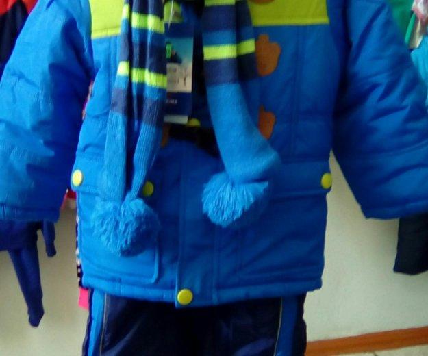 Комбинезон зимний для мальчика. Фото 1. Прокопьевск.
