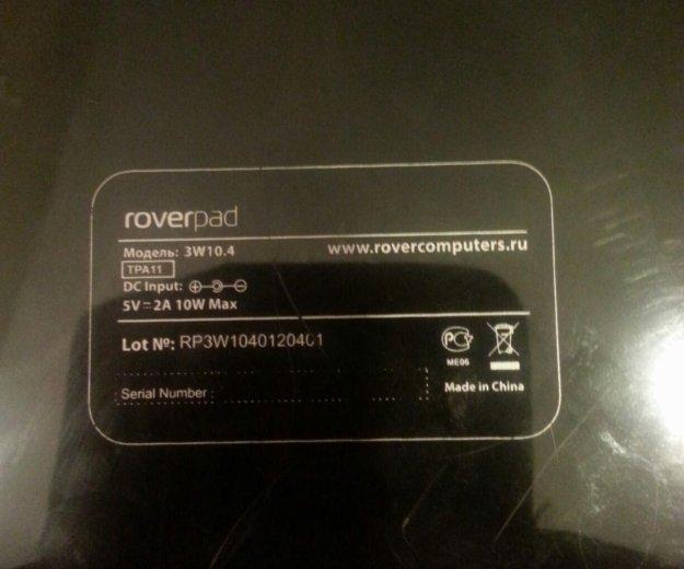 Планшет roverpad 3w10.4. Фото 3. Самара.