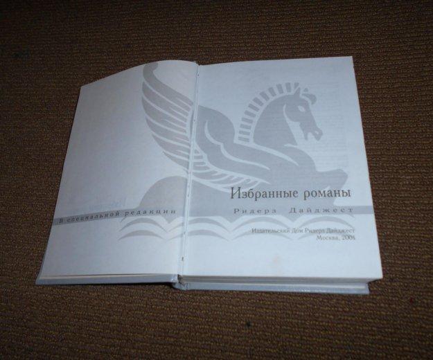 Книга. Фото 2. Бердск.