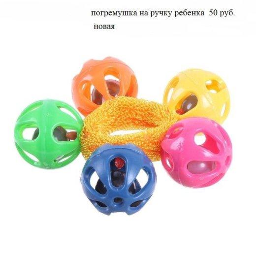 Игрушки. Фото 1. Бердск.