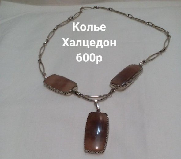 Натуральные камни. Фото 4. Алапаевск.