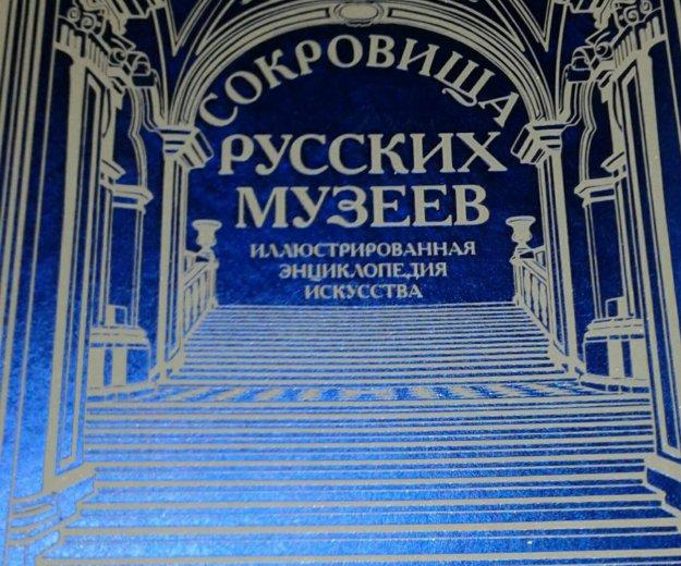 Класика. Фото 2. Москва.