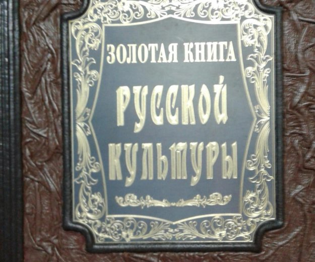 Класика. Фото 3. Москва.