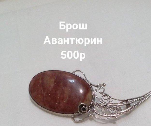 Натуральные камни. Фото 3. Алапаевск.