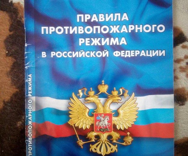 Книга. Фото 1. Хабаровск.