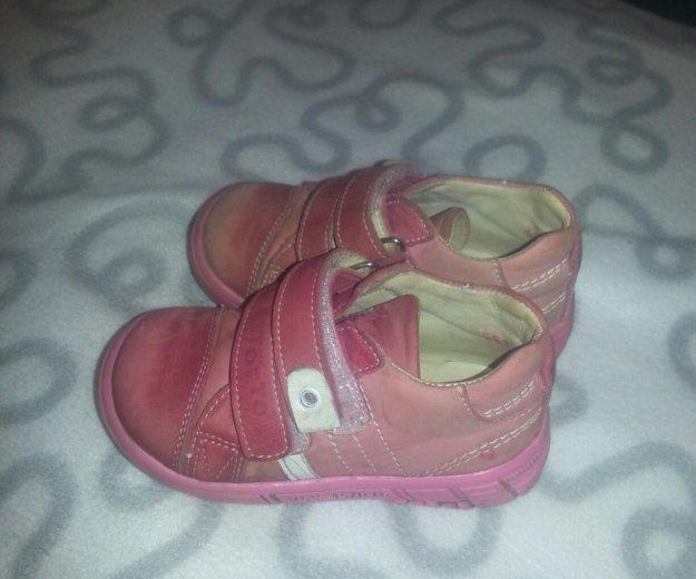 Ботиночки, 22 размер. Фото 1. Самара.