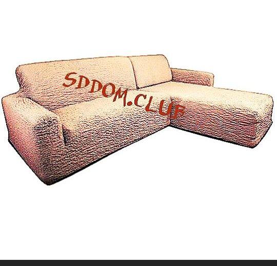 Чехол на угловой диван. Фото 1. Новосибирск.