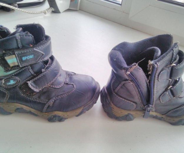 Ботинки детские. Фото 2. Комсомольск-на-Амуре.