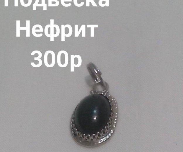 Украшения из натурального камня. Фото 1. Алапаевск.
