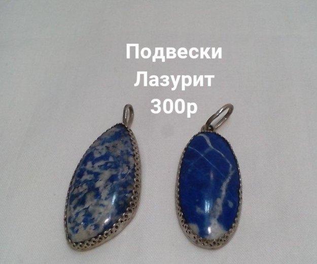 Украшения из натурального камня. Фото 3. Алапаевск.
