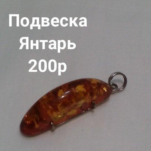 Украшения из натурального камня. Фото 4. Алапаевск.