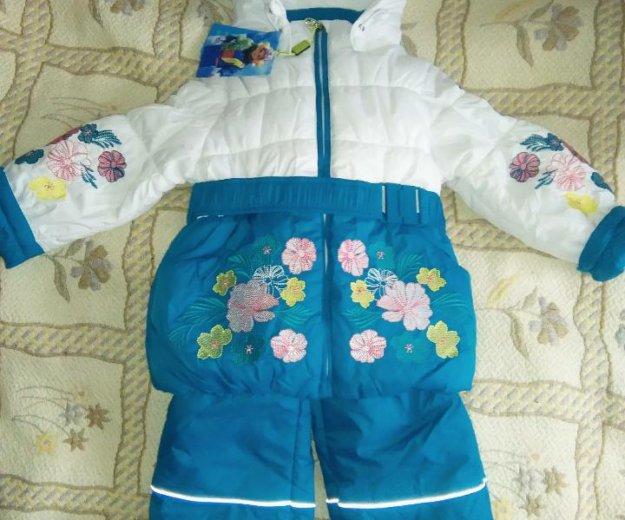 Куртка и полукомбенизон. Фото 1. Зеленоград.