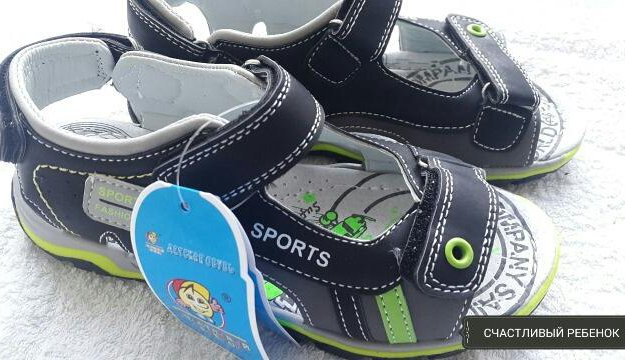 34р.новые сандали-2 модели. Фото 1. Москва.