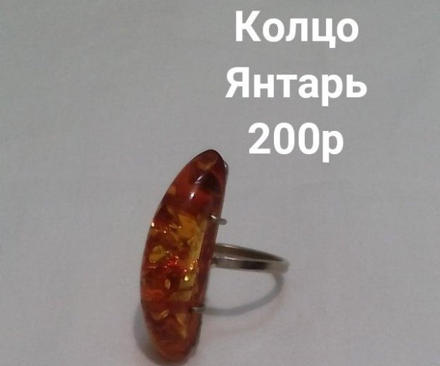 Камушки. Фото 1. Алапаевск.