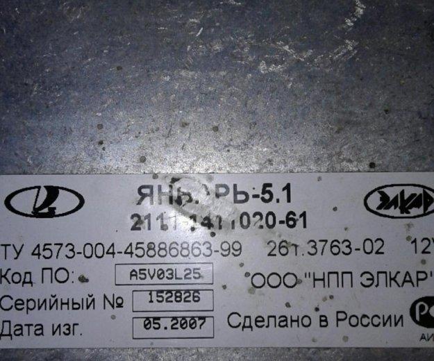 Контроллер январь 5.1. форсунки б.у. Фото 2. Шилово.