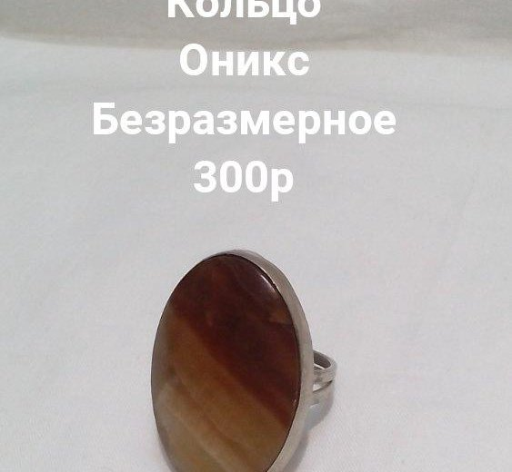 Камушки. Фото 3. Алапаевск.